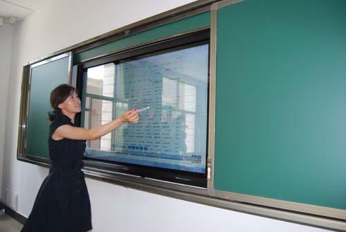 多媒体教学系统_酒泉市体校教师演示多媒体网络教学系统\\/图