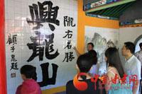 甘肃榆中旅游发展步入快车道