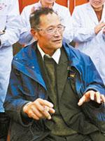 """""""感动中国人物""""王万青被甘肃中医学院聘为名誉教授"""