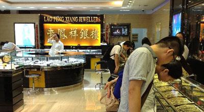 沪黄金饰品协会和5家金店垄断价格被罚逾千万元
