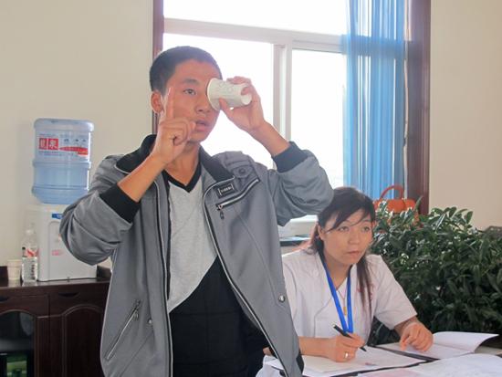 西峰区 庆阳市/视力检查