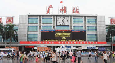 广州火车站全线停运 乘客5天内在全省站点可全额退票
