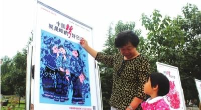 中国味公益广告风行金城