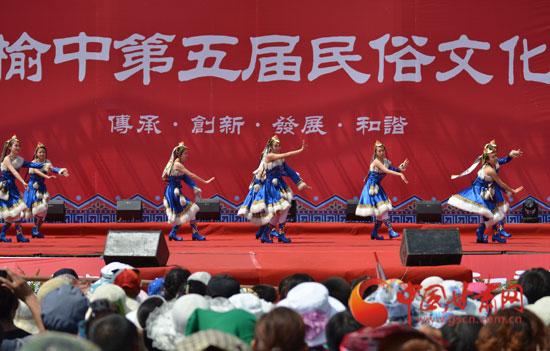 甘肃榆中第五届民俗文化节隆重启幕 沿川湖文化生态园展宏图