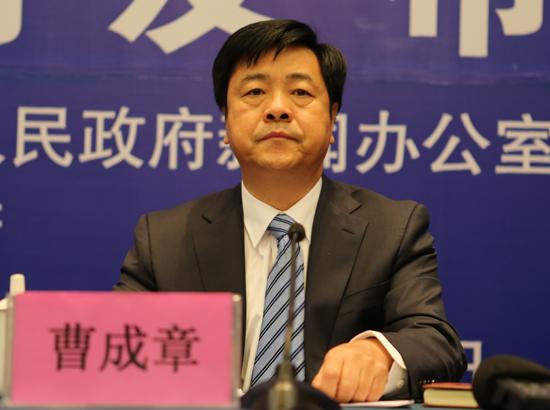 陇南市副市长 曹成章