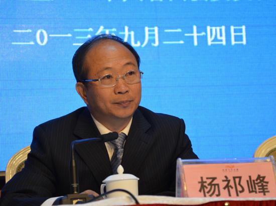 甘肃省农牧厅副厅长  杨祁峰