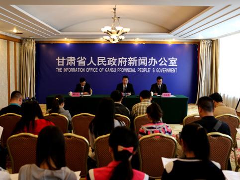 岷县漳县地震灾后恢复重建总体规划新闻通报会