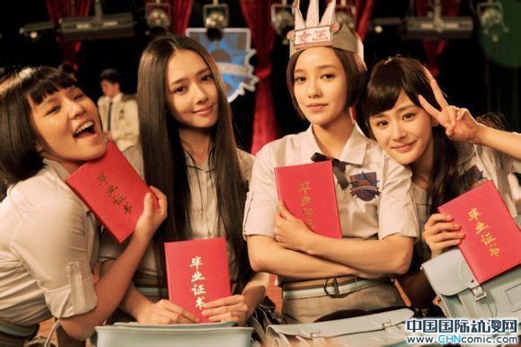 郭敬明续拍《小时代3》