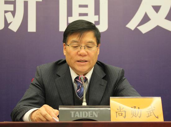 省人大农业与农村委员会副主任委员 尚勋武