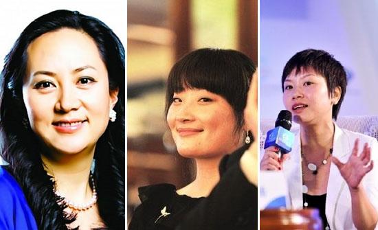 中国女承父业的亿万千金