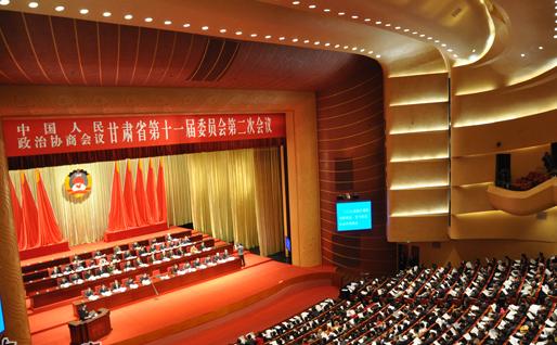 政协甘肃省十一届二次会议隆重开幕 冯健身作报告