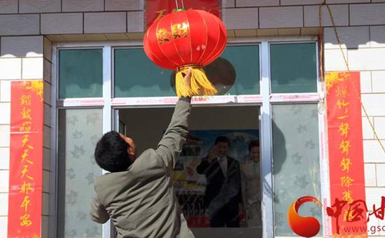 【新春走基层】岷县灾区节俭办新年 期盼建设美好新家园