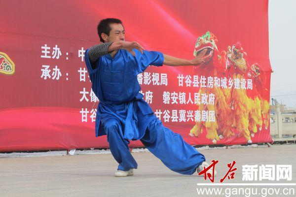天水市甘谷县举行2014年春节文化活动武术专场演出