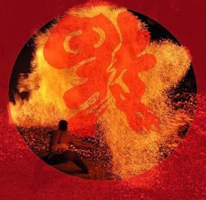 兰大学子设计《红红火火迎福到》