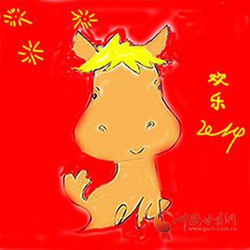李昱辛:欢乐2014主题Logo(图)
