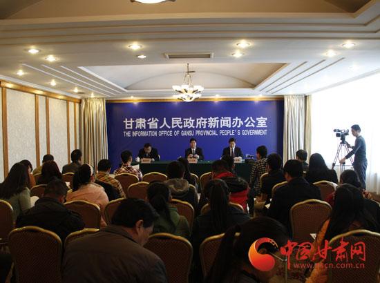 甘肃省第十三届运动会新闻发布会