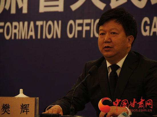 甘肃省林业建设及森林资源清查情况新闻发布会