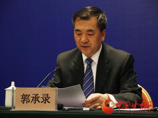 《甘肃省注册资本登记制度改革实施方案》新闻发布会