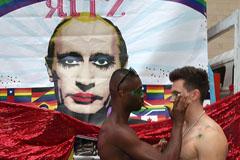同性恋大游行