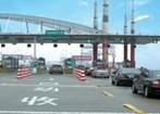 安装ETC车辆通行费下月优惠5%