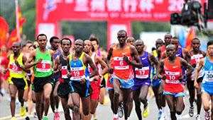 2014兰州国际马拉松将于6月1日鸣枪开赛