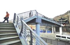 兰州白塔山过街天桥已建成投入使用
