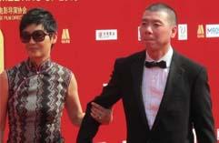 中国电影导演协会2013年度表彰大会 众星云集