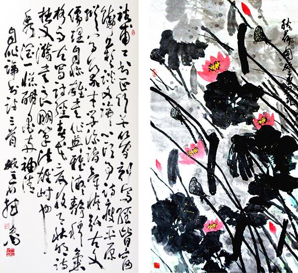 中国甘肃网发表《丹青名家姚三石》 - 姚三石書畫館 - 姚三石藝術館
