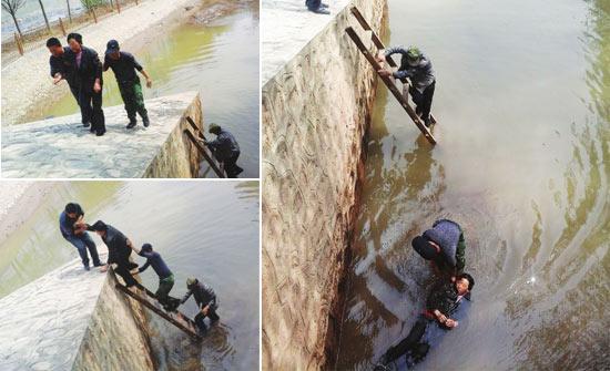 妇女跳黄河寻短见 好心人齐相救