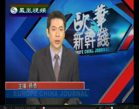 中国拓宽马航MH370失联客机搜索范围