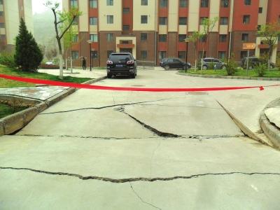 兰州理工大学家属院地基下沉燃气管道受损 500多用户停气
