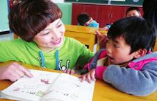 张丽荣——特殊教育的守望者