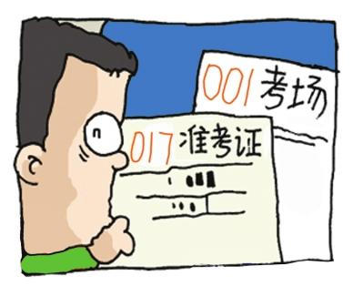 早年甘肃高考周六开考 6日西半晌兰州3万考生却