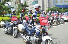 城关交警举行高考直通车发车仪式