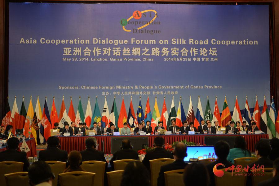 亚洲合作对话丝绸之路务实合作论坛在兰州举办(高清图)