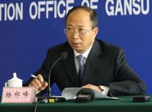 省农牧厅副厅长杨祁峰
