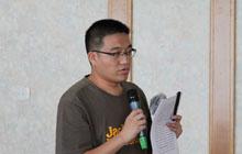 香港商报记者提问