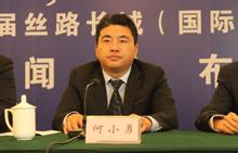 第二届嘉峪关丝路长城(国际)音乐文化节副总指挥何小勇