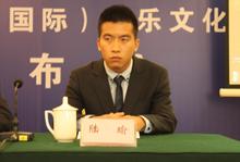 第二届嘉峪关丝路长城(国际)音乐文化节策划总监陆瑜