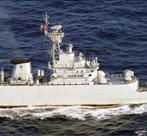 日方舰机跟踪