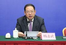 第二十届中国兰州投资贸易洽谈会闭幕暨成果通报会