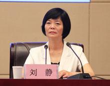 漳县县委副书记、县长刘静