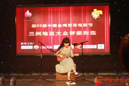 第23届中国金鸡百花电影节大众评委席参赛者:张洋