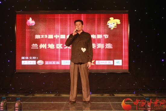 第23届中国金鸡百花电影节大众评委席参赛者:陈杰