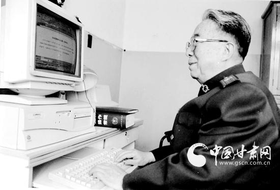 学习用电脑办公(图)