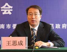 王思成:提升传统农业 注重中药材品质
