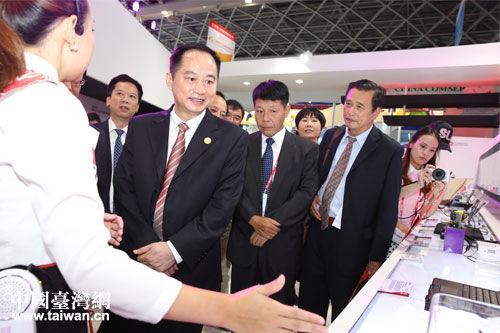 第11届中国-东盟博览会台湾精品展正式开展(组图)