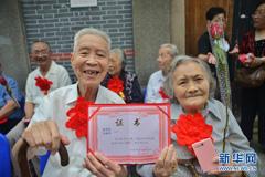 """上海虹口20对高龄夫妻庆祝""""钻石婚"""""""