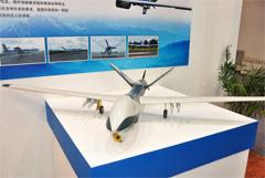 中国最大的无人机专业展在京举行