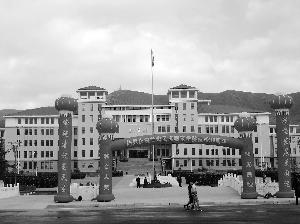 甘肃天水师范学院
